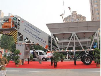 YHZS35 Mobile Batching Plant